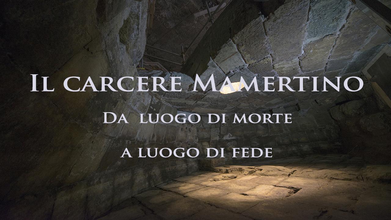 Carcer Mamertino©riccardo auci