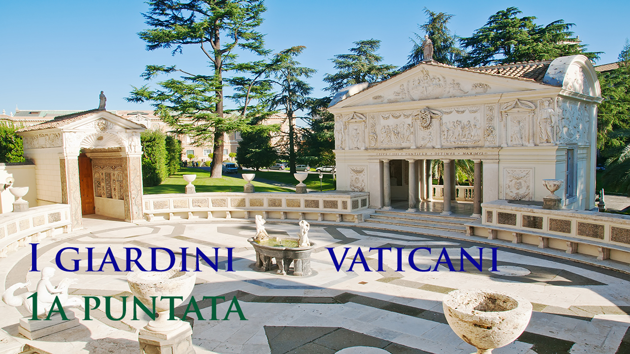 Courtyard of the Pontifical Academy of Sciences in Vatican